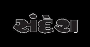 Sandesh Logo