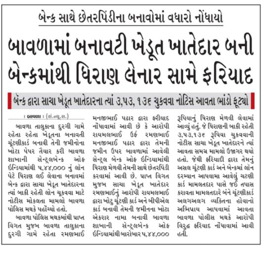 AHME district article