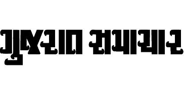 gujarat smachar