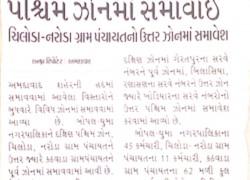 db article