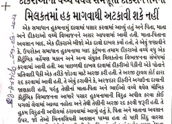 sd article_2