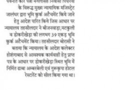 2 pradesh today-News